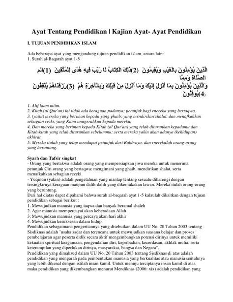 Tafsir Ayat Ayat Pendidikan Abudin Nata ayat tentang pendidikan