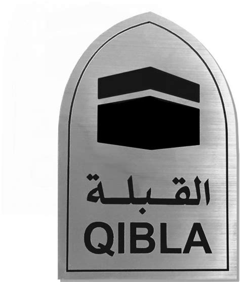 Arrow Moeslem souq qibla arrow muslim sign plate quot qibla for muslim