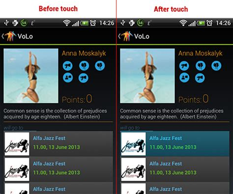 layout ontouchlistener android android change background of view inside linearlayout