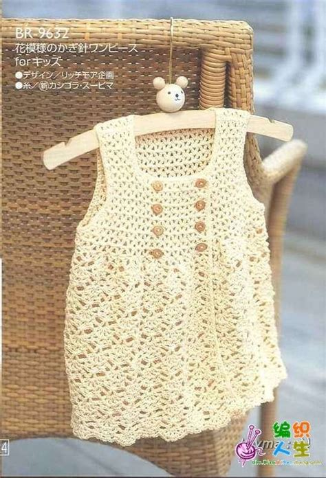 cute dress pattern free cute baby crochet dress crochet kingdom