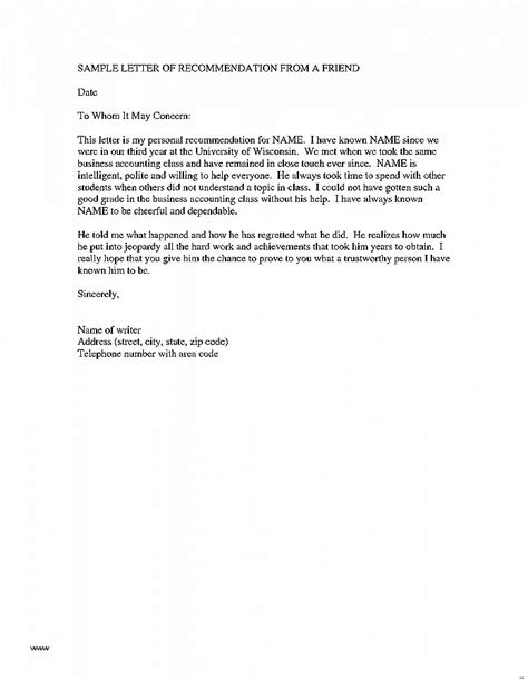 sle personal reference letter you for recommendation letter thank you card for 1597