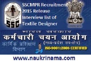 Home Textile Designer Jobs In Mumbai Sscmpr Release Interview List Of Textile Designer