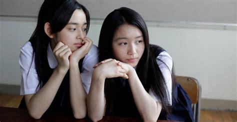 film love japanese lesbian films https www filmdoo com