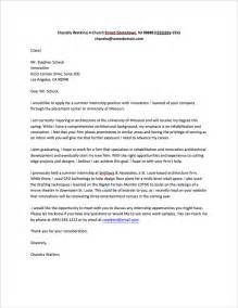 cover letter for internship sle fastweb