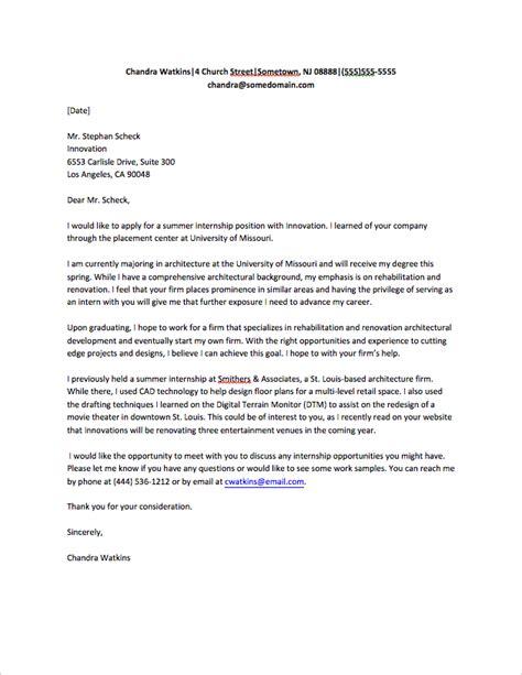 cover letter internship cover letter