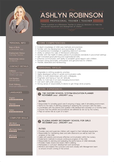 Professional Cv Template by Free Resume Cv Design Template For Trainers Teachers
