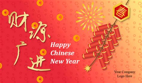 new year monkey phrases happy new year wishes and lunar new year greetings