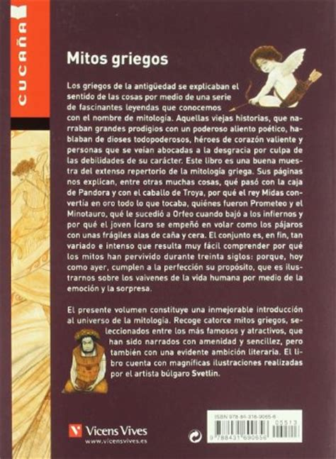 mitos griegos greek 8431690658 mitos griegos greek myths maria angelidou 01 colecci 243 n cuca 241 a espagnol ebay