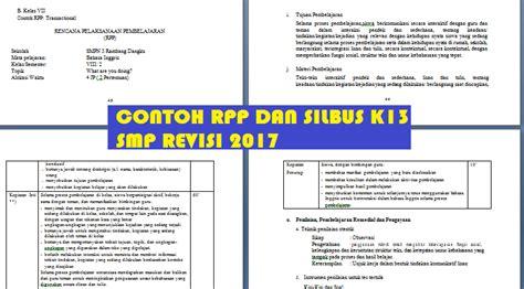 Rpp Kls 9 Seni Budaya Revisi 2017 rpp silabus smp kurikulum 2013 revisi 2017 hots ppk literasi 4c lengkap ipa matematika