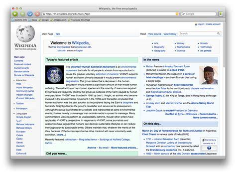camino web browser wikipedia