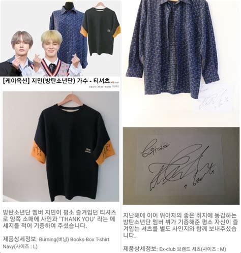 dermawan v jimin bts lelang baju dan tanda tangan di acara ini kabar berita artikel