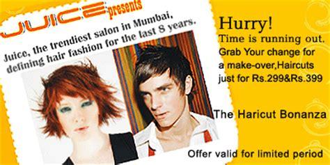 haircut coupons mumbai juice salon pune coupons offers and discounts juice salon