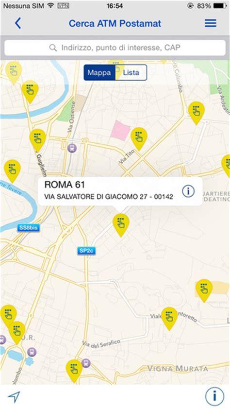 poste italiane tempi di consegna lettere l applicazione delle poste italiane far 224 la fila al