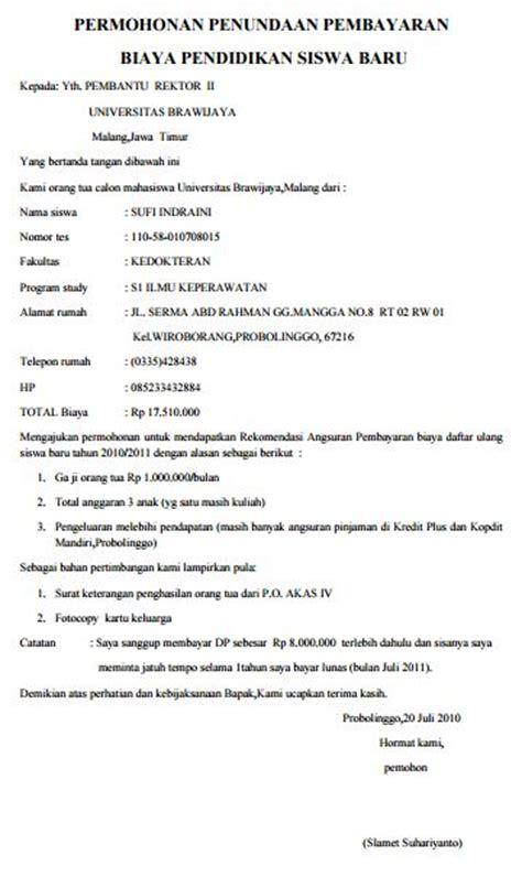 contoh surat permohonan penundaan pembayaran biaya sekolah