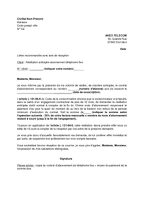 Modele Lettre Résiliation De Bail Québec Exemple Gratuit De Lettre R 233 Siliation Anticip 233 E Abonnement Akeo T 233 L 233 Phonie Fixe Plus 12 Mois