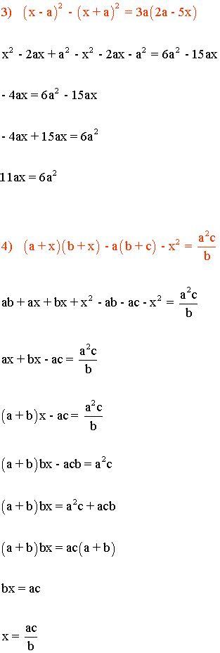 inecuaciones para primer grado primaria ejercicios resueltos de ecuaciones de primer grado