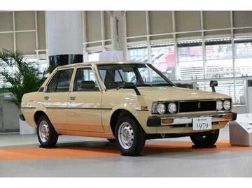 Coupe Tige Filetée 1600 by Halaman Kita Semua Sejarah Toyota Corolla Di Indonesia