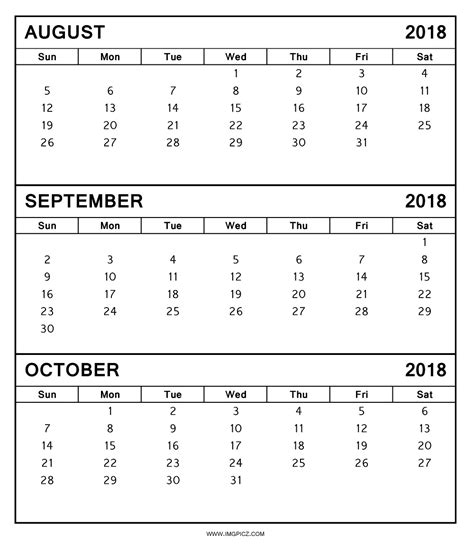 2018 aug calendar pertamini co