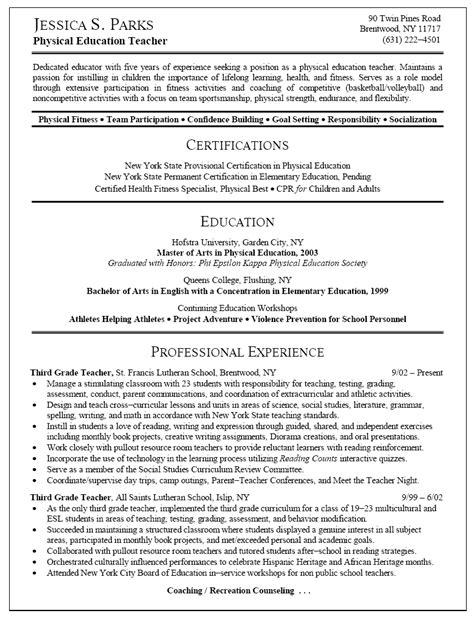 education summary resume education on resume resume