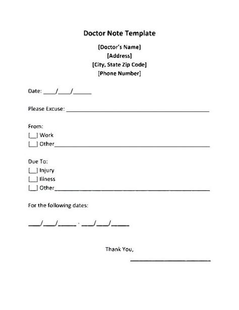 doctors note template pdf free printable doctors note template pdf