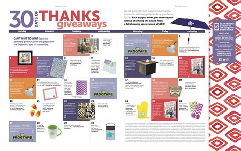 Hgtv Magazine Sweepstakes - sweepstakeslovers daily hgtv magazine hhgregg pbs more
