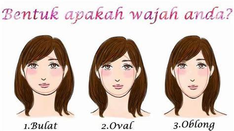 membentuk alis untuk muka bulat merias alis ala korea untuk pemilik wajah bulat dream co id