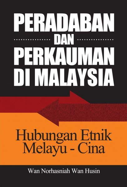 format buku kerja hubungan etnik peradaban dan perkauman di malaysia hubungan etnik melayu