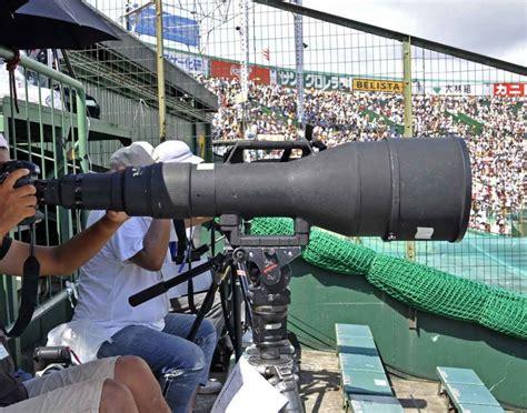 Lensa Nikon Termahal Yuk Lihat Lensa Dslr Terpanjang Dan Termahal Di Dunia Kaskus