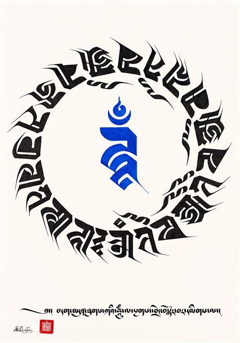 sanskrit medicine buddha mantra garland original tashi
