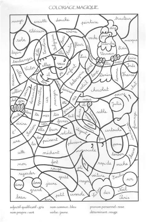 Coloriage Magique A Imprimer De Pokemon Coloriage Magique Ce2 Calcul A Imprimer L