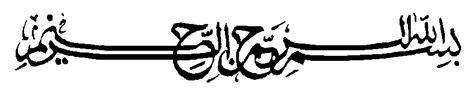 Kaligrafi Bismillah Assalamualaikum yudifumi kaligrafi bismillah assalamualaikum