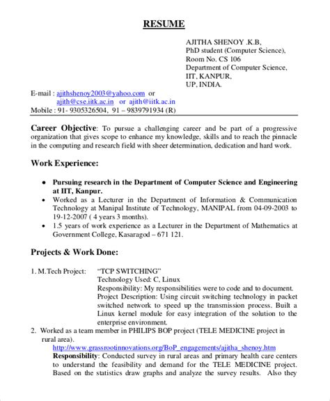 objective in resume for software developer nppusa org