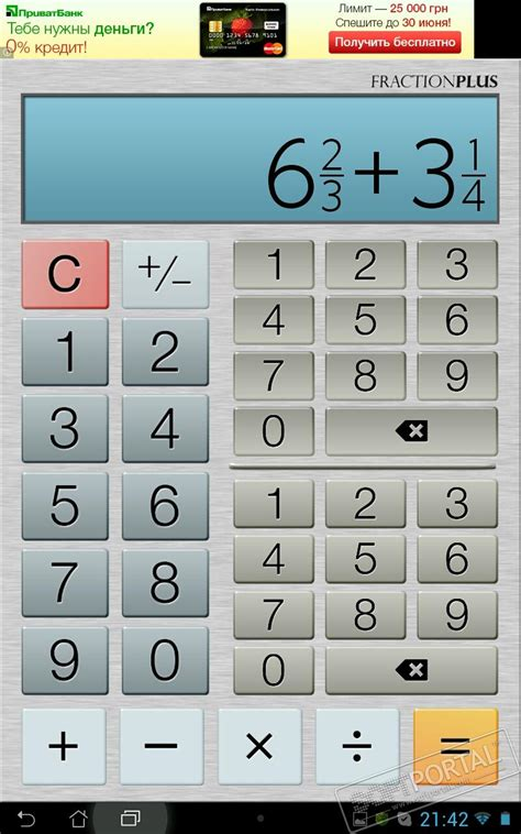 calculator fraction math calculator online free fractions