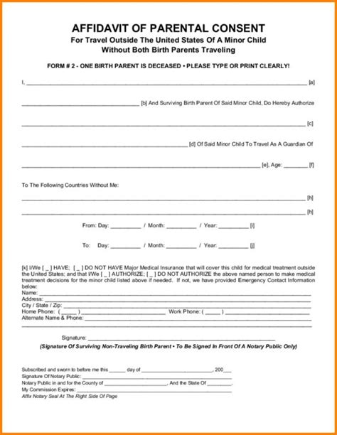 Parent Permission Form Template by Parental Consent Form Template Business