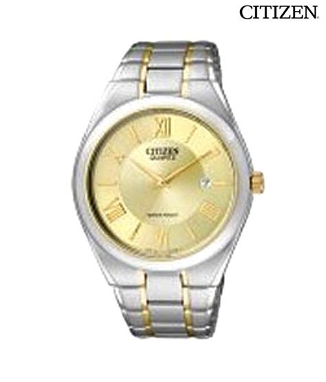 citizen glossy gold tone best price in india on 15th