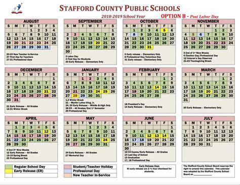 stafford county public schools calendar    printable calendar