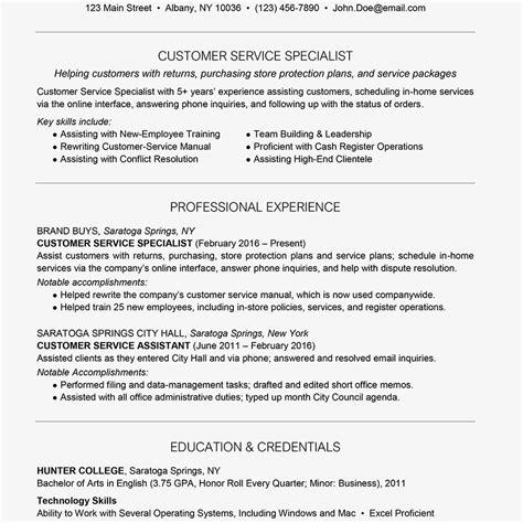 customer service team leader cv sample myperfectcv