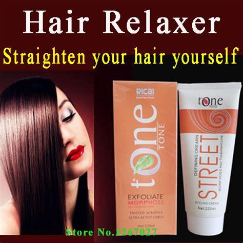 hair straightener cream and treatment straightforgood keratin hair treatment at home 220ml keratin hair