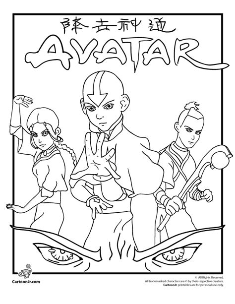 Avatar Coloring Pages by Coloring Pages Avatar The Last Airbender Az Coloring Pages