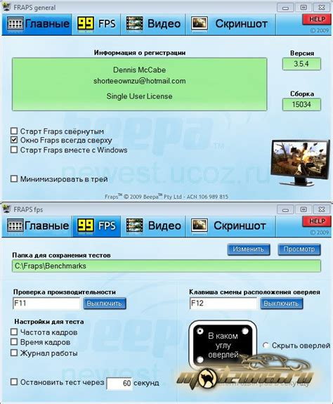 fraps full version download windows 7 may 2 2012 free fraps download fraps 3 4 5 download