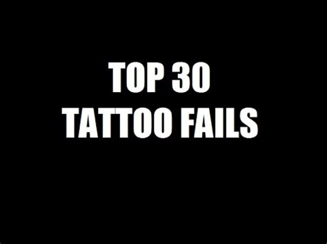 best tattoo fail compilation 2015 top 30 tattoo epic fail compilation 2015 youtube