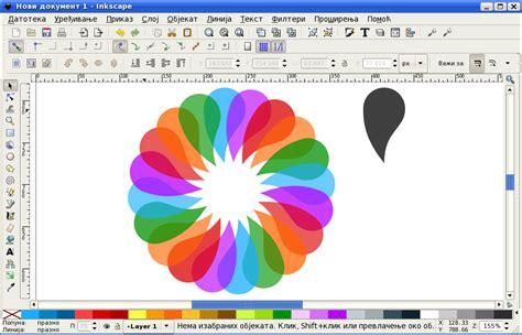 design a logo in publisher inkscape од круга до цвета записи