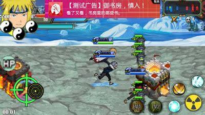 game naruto senki mod money apk naruto senki mod unlimited money cavin storm 4 apk android