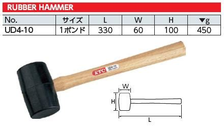 Stanley 54 189 Hammer 8 Oz Bpein Wood Usa ktc ud1 10 rubber hammer 330mm 248 60 450g