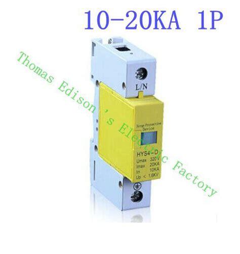 spd surge protection device ac merk leeyee 420vac 40ka promo 231 227 o de dispositivo protetor contra surtos disconto