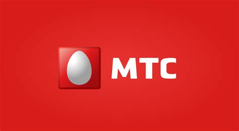 ojsc mobile telesystems the new logo of mts ojsc quot mobile telesystems quot eps vector