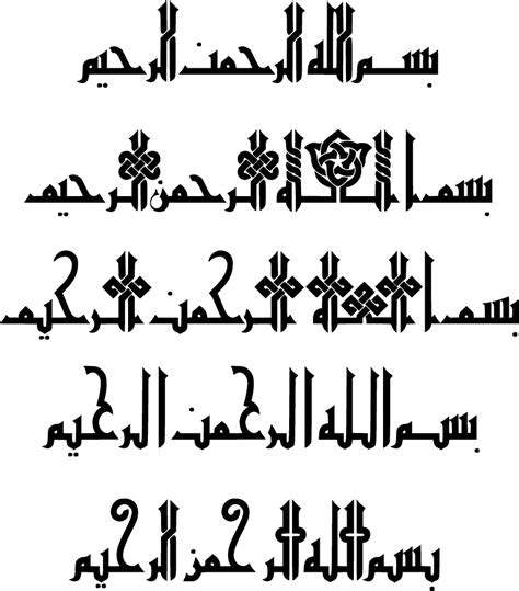 arabic writing and scripts a brief guide shutterstock