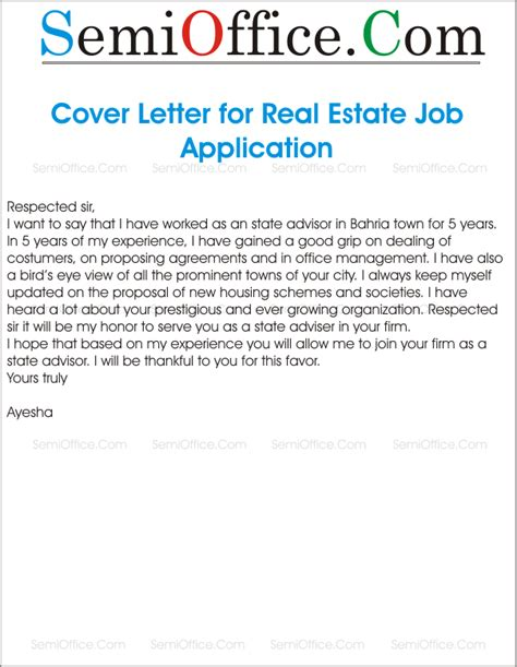 cover letter for real estate application application letter for employment in estate management