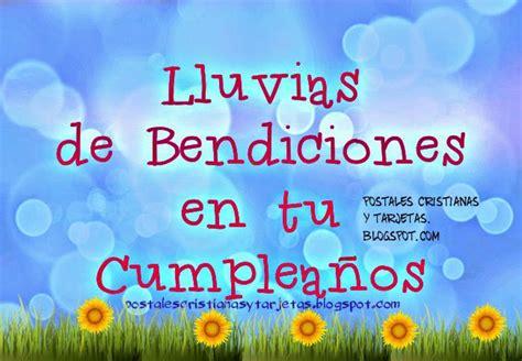 imagenes de cumpleaños bendiciones lluvias de bendiciones en tu cumplea 241 os postales