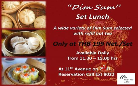 new year lunch promotion new year promotions 2015 archives compass